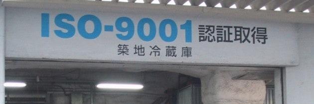 Certyfikat ISO w oczach klienta